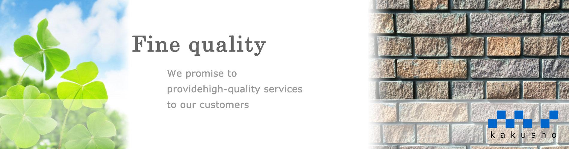 角所タイルは高品質なサービスをお約束いたします。